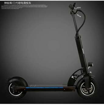 10 Inch 500w Brushless Hub Motor 2 Wheel Hoverboard Self Balance Foldable  Electric Scooter For Adults - Buy Foldable Electric Scooter,Self Balancing