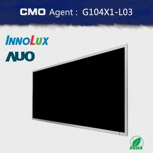 CMO AGENT 10 10.4 inch LCD/display panel/TFT/G104X1-L03