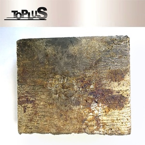 The sale of high purity 99.99% bismuth metal ingots at low prices
