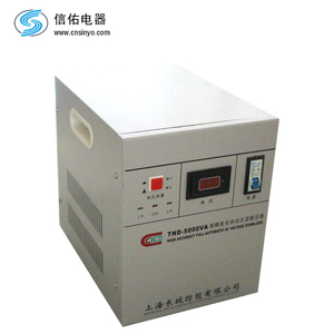Single Phase Power Supplies Wholesalers Car Voltage stabilizer