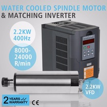 2.2KW WATER COOLED SPINDLE MOTOR 2.2KW VFD INVERTER GERMANY BEARING