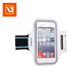Water Resistant Running Sport Cell Phone Armband with Adjustable Reflective Workout Band, Key Holder & Screen Protector