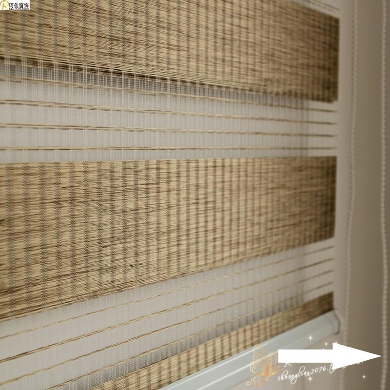 paglia-look tende zebra doppio tessuto tende a rullo in tessuto