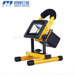 New Design Portable work light LED Tripod Light Double Lamps Aluminum LED Flood light