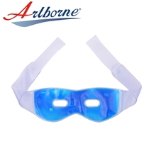 Microwavable Hot ,cold Gel Bead Eye Mask