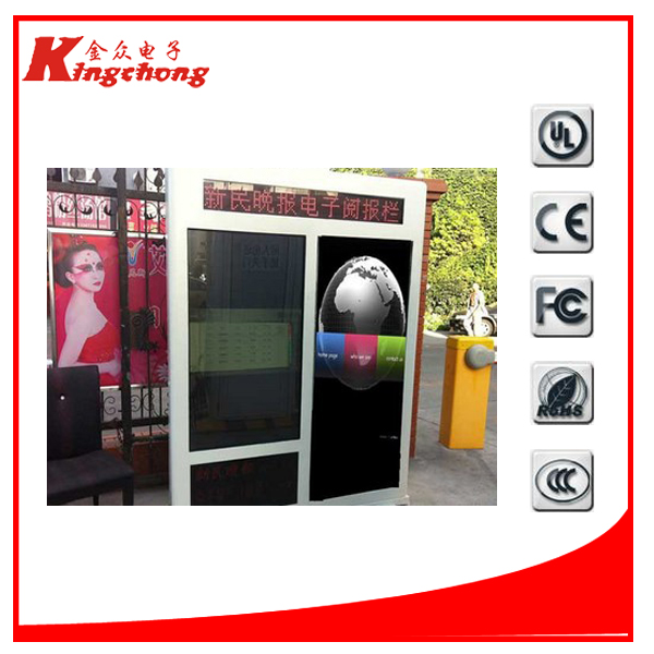 "digital signage player with ir motion sensor 42"" floor standing digital android wifi monitor 55'' totem lcd display"