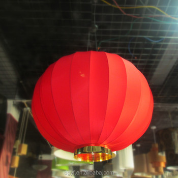 Chinese Style Red Street Light Lamp Shades New Year Covers