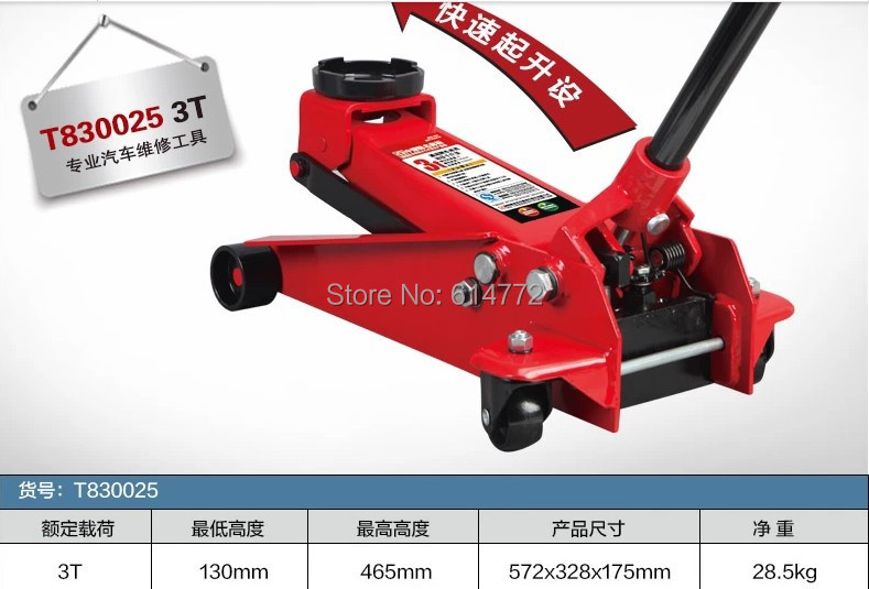 Horizontal hydraulic jack ,professional auto maintenance tools load 3 ton ,auto mobile car truck motor automobile jack tool