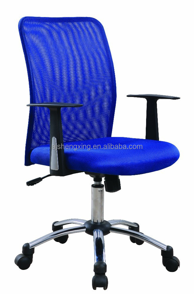 SX-W4219 all mesh back office chair/Meeting room office chair/ Mesh meeting chair