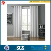 Elegant white plain color peva shower curtain hotel curtain