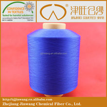 1575/2075/3075/4075 spandex covered polyester yarn core spandex yarn