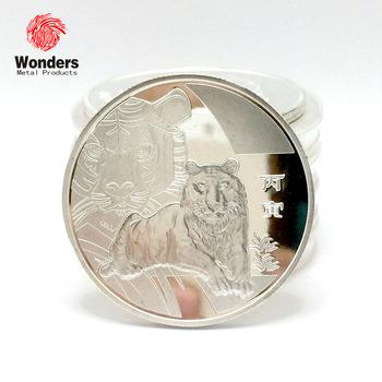 Nach 999 Silber 12 Sternzeichen Gedenk Münzen Tiger Münze Buy