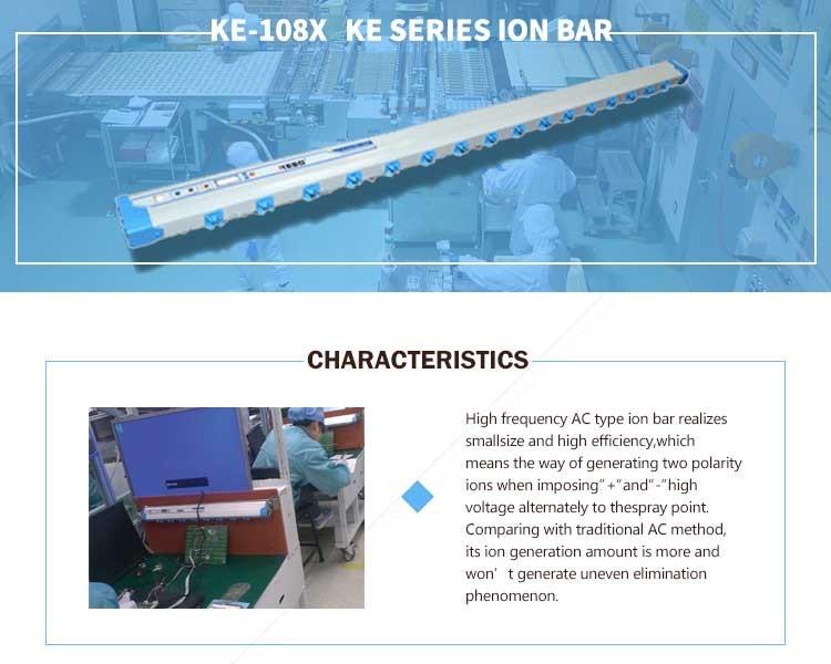 optoelectronics ionizing bar