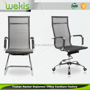 Air Conditioned Office Chair With Full Mesh Metal Frame/Conference Meeting Room Guest Chair for home and office