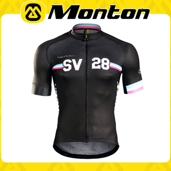 Monton Furious men's cycling wear/biking clothing/sportswear 2015