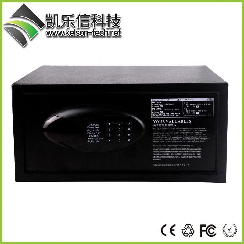 Best Fire Safe Box, Best Fire Safe Box Suppliers and Manufacturers at  Alibaba.com