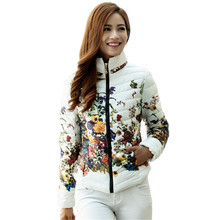 Chaquetas Mujer 2016 font b Winter b font Jacket Slim Down Cotton Parkas Womens Flower Coats