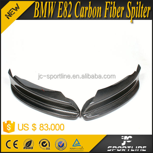 E82 New Style Carbon Fiber Front Lip Spliter for BMW E82