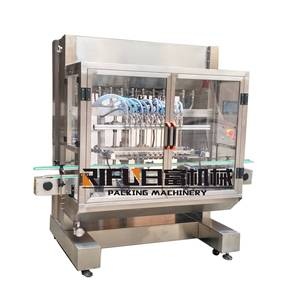 Automatic Liquid Filling Machine/Weighing Oil fillling machine