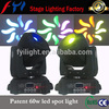 Guangzhou FYI 60w led spot moving head light/ led little bee spot light