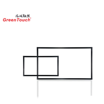 32,37,40 inch ir touch screen overlay kit for gaming monitor.