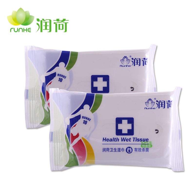 Private Label Baby Wipe Factory Wholesale Baby Wipe China Supplier ...
