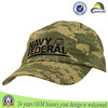 Adjustable Size Embroided Navy Federal Logo 6 panel baseball camo cap