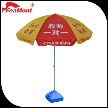 Umbrella Design Ready Made Standard Size Beach