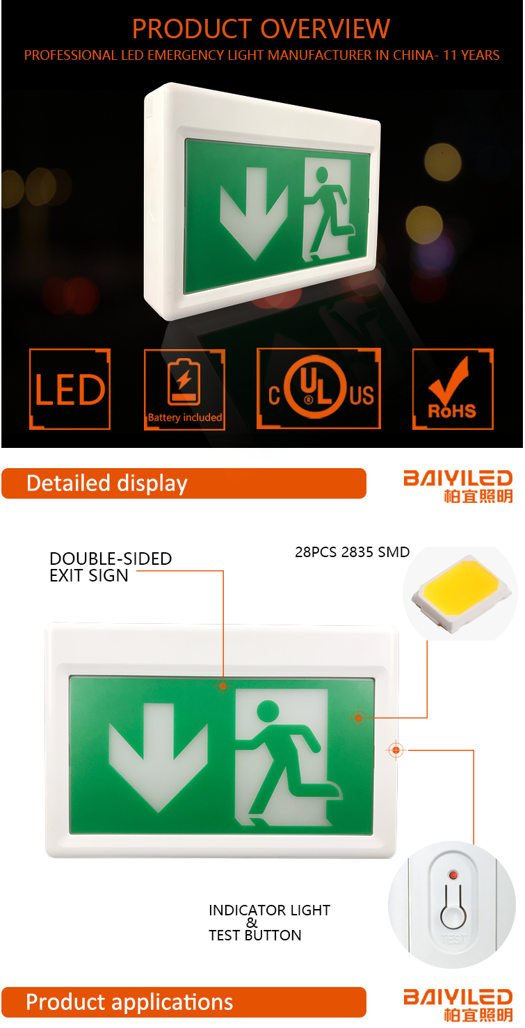 FIRE LED EXIT BOX EMERGENCY LIGHTING IP20 MAINTAINED EXIT SIGN 2W