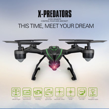 5.8G FPV Quadcopter Drone with 2MP HD Camera Headless mode and High Lock RC Quadcopter 510G