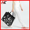 EGE2053 Best Selling Products OEM Logo Printed flower folding shopping bag manufactures