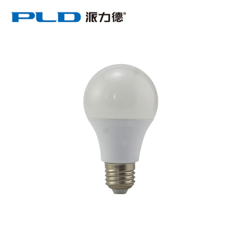 Indoor Lights Without Electricity Wireless Recessed Fsl Light Bulbs