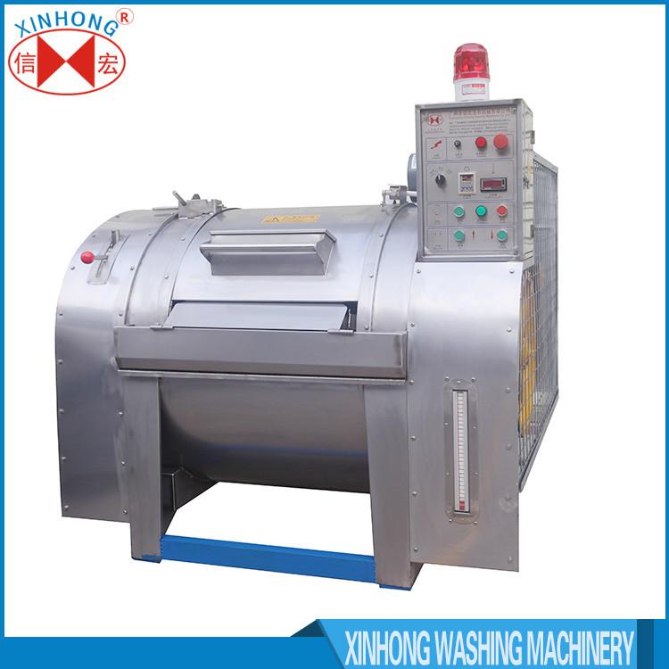 machine wash wool