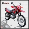Tamco T200GY-BRI cheap off road motorbike dirt bike seat