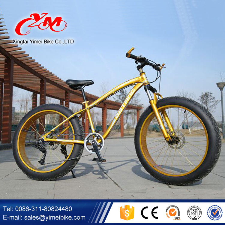 20 Inch Fat Tire Mountain Bike Snow Big Type Bike Beach Cruiser