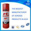 High performance aerosol spray hot melt glue and contact adhesive cleaner remover