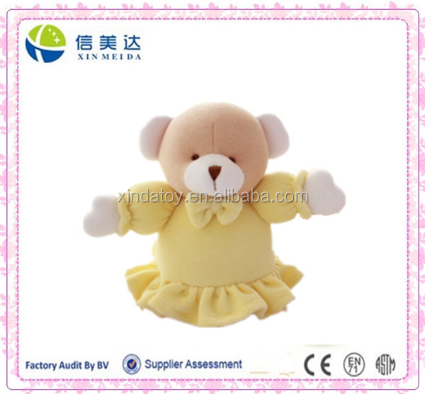 Plush Teddy Bear Baby Tumbler toy with Music