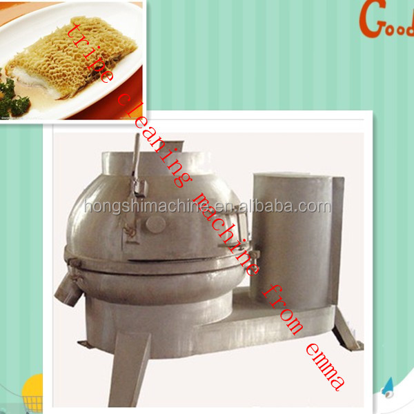 automatic stainless steel beef tripe cleaning machine