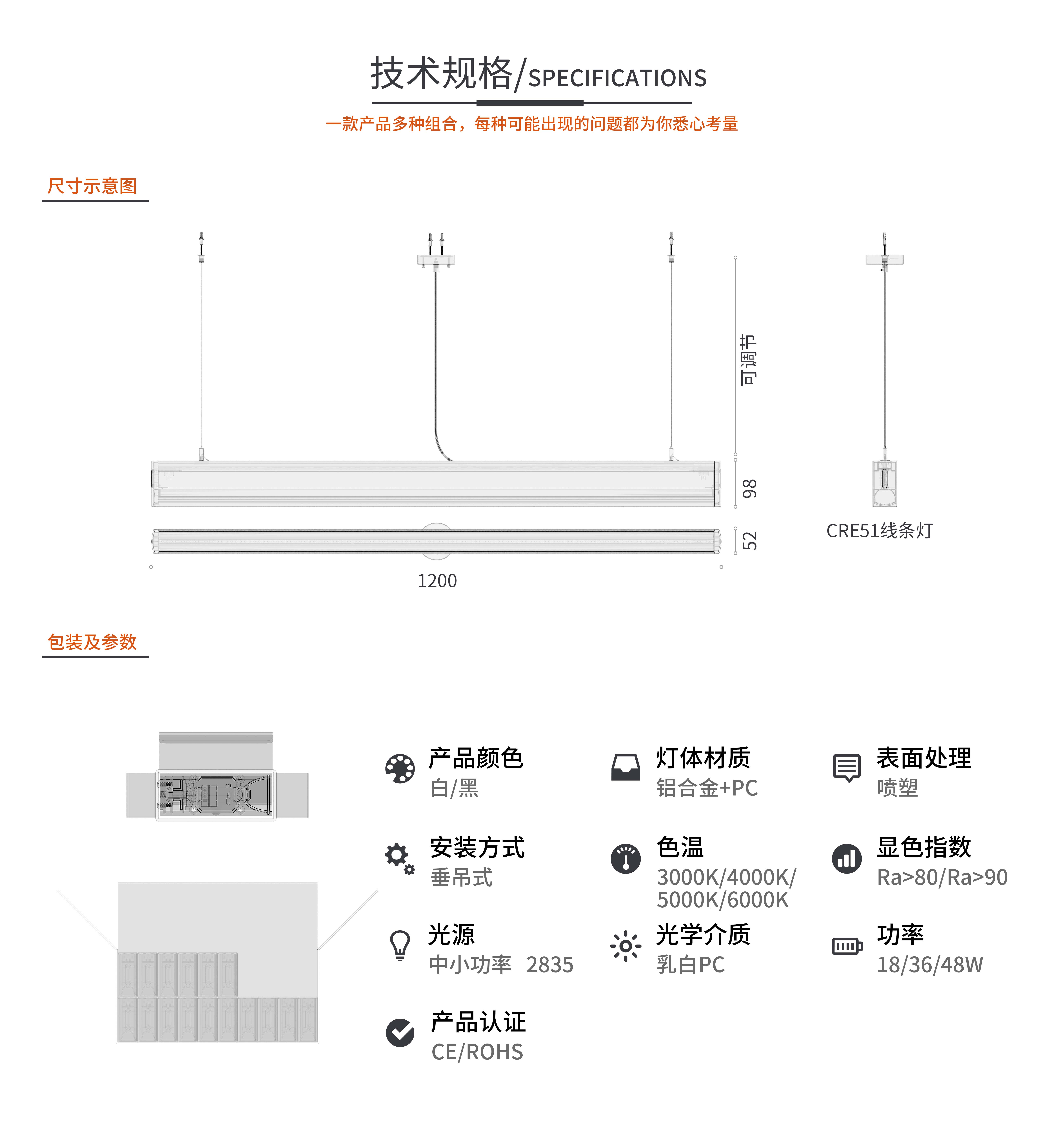 Aluminum Profile Led Linear Lighting System Led Linear Office Light