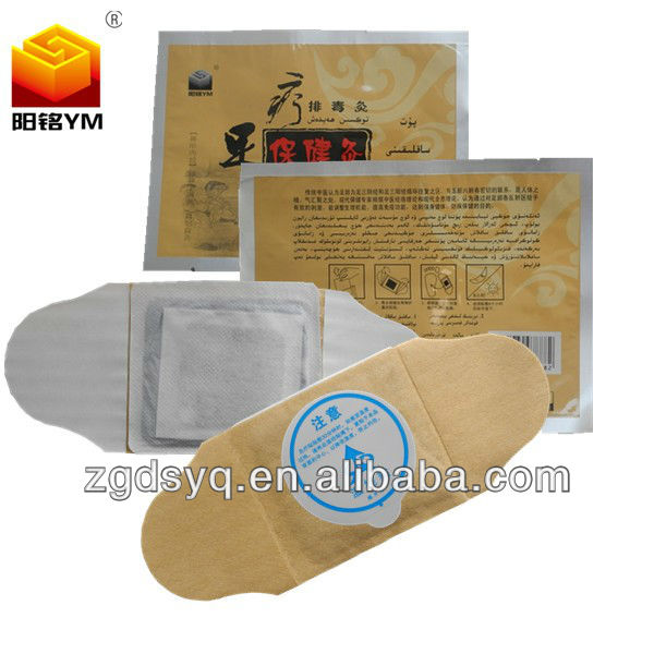 Chinese Moxibustion Acupoints Therapy Apparatus Patch Detox Foot ...