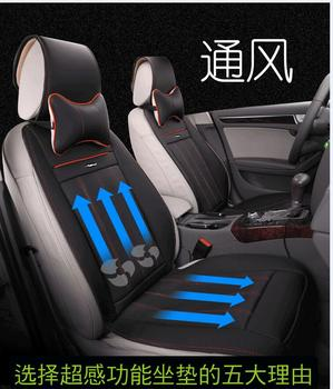 Leather Car Seat Cover With Heated Massage Ventilated Multi Function