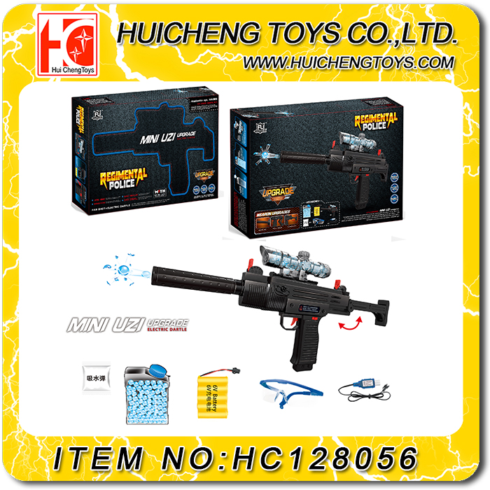 Aliabba wholesale 2017 new item water jelly bullet toy <strong>gun</strong> for kids