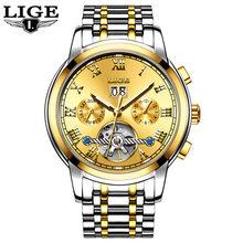 LIGE мужские часы, деловые водонепроницаемые часы, мужские часы, брендовые Роскошные модные повседневные спортивные механические наручные ч...(Китай)