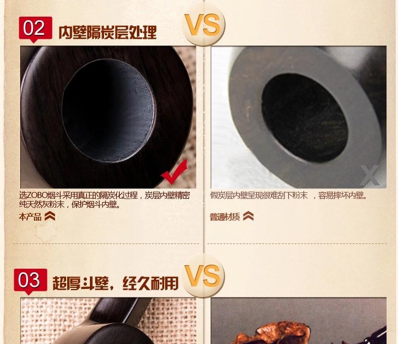 ZOBO Black sandalwood bent smoking tobacco pipe with filter element
