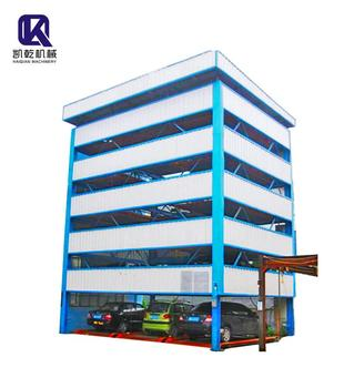 Brand New Car Parking Lift Philippine Supplier For Shopping Mall