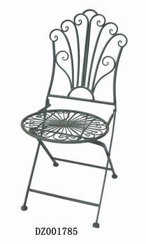 Antique Wrought Iron Folding Outdoor Garden Chair