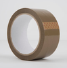 "factory price high quality bopp packing tape 2"" x 100yards"