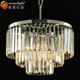 oil lamp chandelier,e14 led chandelier lighting OMG88136-140