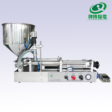 XBGZJ-250G Semi-auto Pneumatic Bottle Liquid Piston Filler