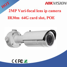 Hot sale Hikvision 2 Mega varifocal ip camera ir bullet camera cctv ip camera with audio in function